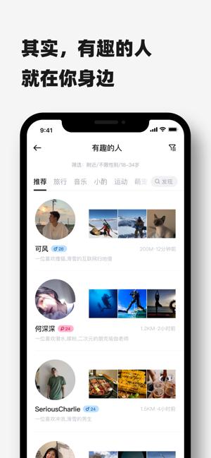 Timebook安卓版 V1.3.3