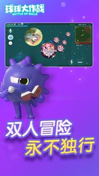 球球大作战吐球加速器安卓版 V1.5.4