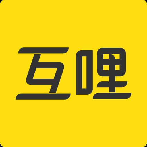 互哩安卓版 V3.2.4