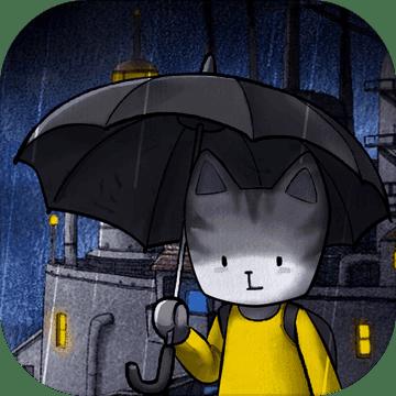 雨城ios版 V1.0