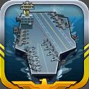 舰队大作战安卓版 V1.4.0