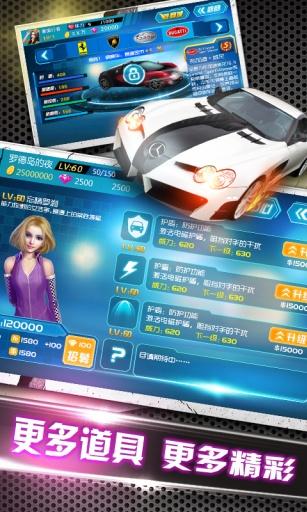 3D终极狂飙4安卓破解版 V1.6.7