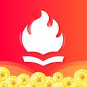 火山小说安卓历史版 V1.1.0