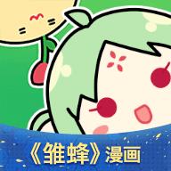 有妖气漫画安卓版 V5.7.0