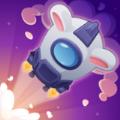太空火箭救援安卓版 V1.1.4