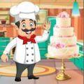 蛋糕制作厨师安卓版 V1.0