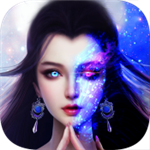 古剑仙侠安卓版 V1.0.1