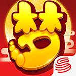 梦幻西游手游ios版 V1.294