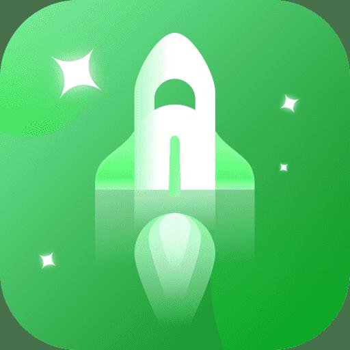 流星清理卫士安卓版 V1.0.3700
