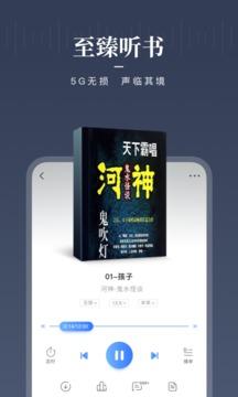 咪咕阅读安卓官方版 V8.2.5
