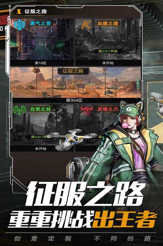 末日指挥官安卓官方版 V1.0.6