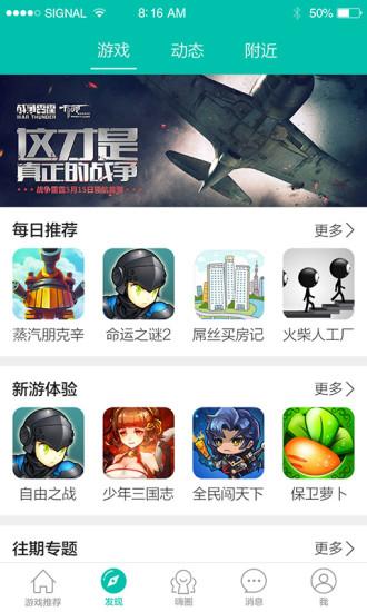 酷酷跑安卓官方版 V7.3