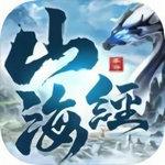 山海经神魔大陆安卓版 V1.1.10