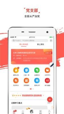 云岭先锋安卓版 V1.1.21