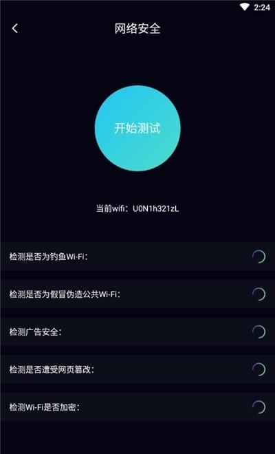 雷神手机助手安卓官方版 V1.0.1