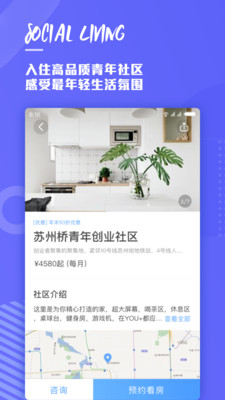 with一起安卓版 V2.8.2
