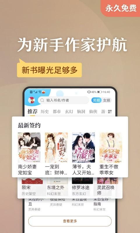 塔读小说安卓版 V5.50