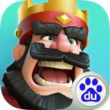 皇室战争安卓腾讯版 V2.5.2