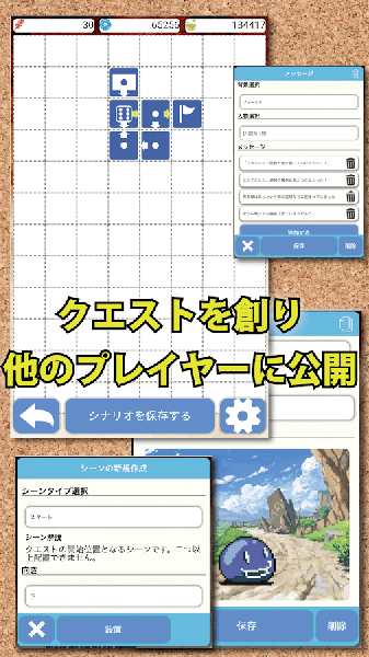 欢迎来到冒险者公会安卓版 V3.1.9