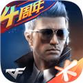穿越火线安卓云游戏版 V1.0.115.400