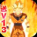 龙珠超神之战安卓官方版 V1.0.0