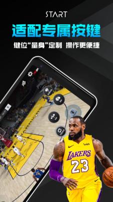 腾讯云游戏平台安卓版 V0.10.200.4256