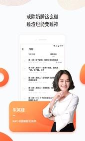 丁香妈妈ios版 V4.13.0