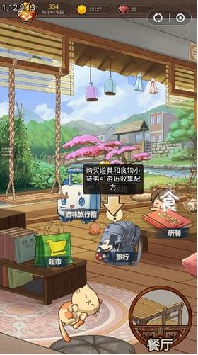 幸福饭店安卓红包版 V1.0.4
