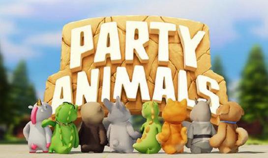 动物派对安卓版 V1.4