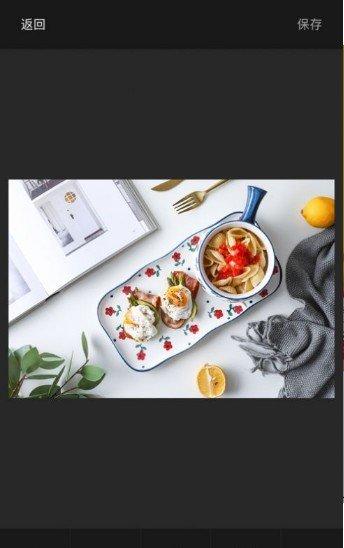Foody相机ios版 V1.9