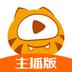 虎牙助手安卓版 V4.24.20