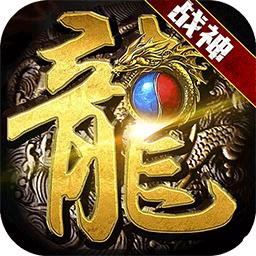 霸王之心安卓BT无限回收版 V1.002.1707121154