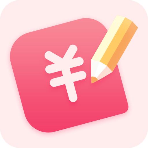 小白记账助手安卓官方版 V1.0.0