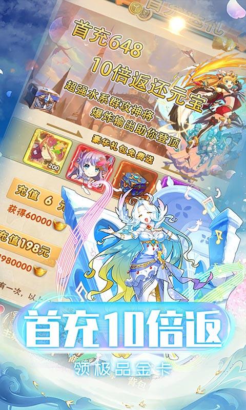 勇者斗斗龙安欧皇抽真充安卓版 V1.0