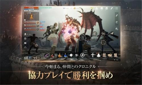 天堂2M日服安卓版 V3.0.11