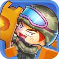炮兵战争安卓版 V0.9