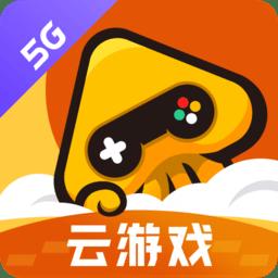 腾讯先游安卓官方版 V3.9.3.1941010