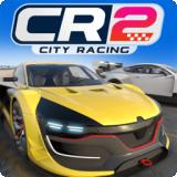 城市赛车2安卓官方版 V6.8.8