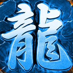 王城争霸BT安卓送GM万充版 V1.0