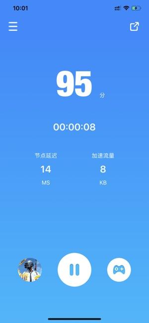 海豚手游加速器安卓版 V1.3.822