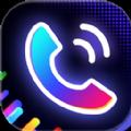 趣嗨来电秀安卓版 V1.0.1