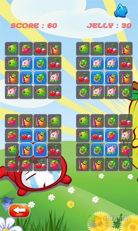 全民爱水果安卓版 V1.0.6