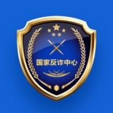 国家反诈中心ios版 V6.21
