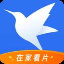 迅雷安卓企业版 V7.19.0.7429
