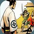 武士大冢安卓官方版 V1.0
