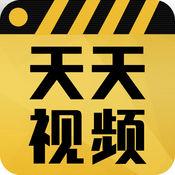 天天视频安卓版 V6.4.7