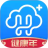 健康云ios版 V5.3.0