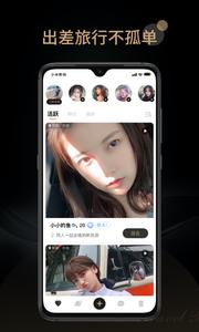 旅尤ios版 V3.6.1