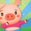 欢乐养猪场ios版 V1.0.4