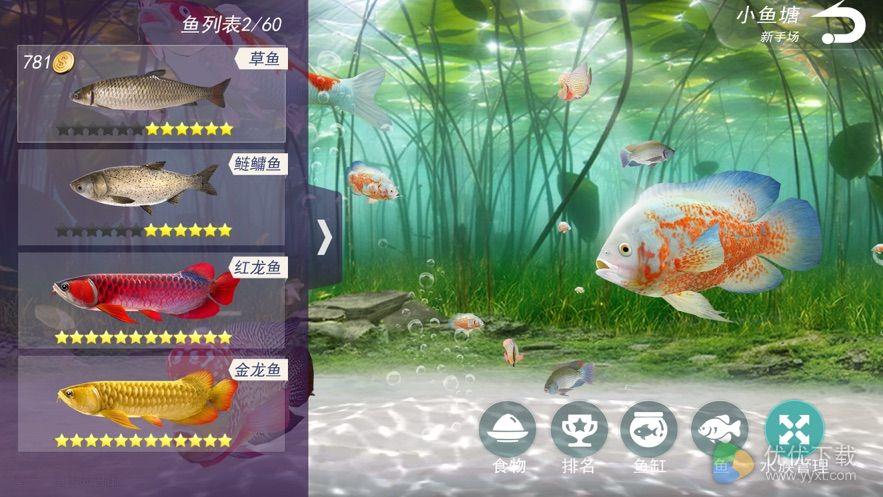 钓鱼大咖ios版 V1.15.5